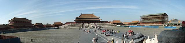 Forbidden City Panorama 1