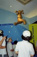 30 (HGP) Tags: visit waterworks 2001