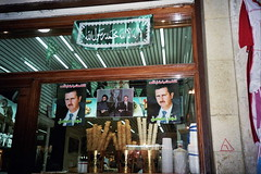 Assad Pictures