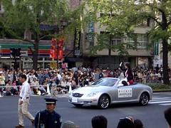 日韓訪問年觀光大使-木村佳乃