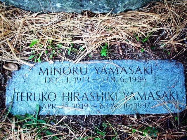 yamasaki architecture