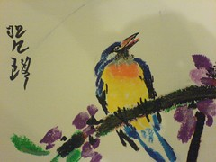 DSC00216 (dead insect  \  /) Tags: bird chinese crayon art drawing crayola