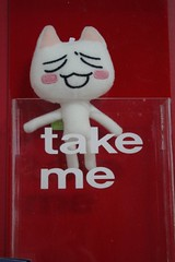 TAKE ME (KoolCats) Tags: interestingness singapore toro maomao
