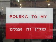 פולין זה אצלנו - by Hanan Cohen