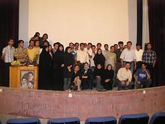 اولین همایش وبلاگی بوشهر