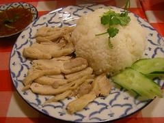 Lunch @ Tinun / ティーヌンでカオマンガイ
