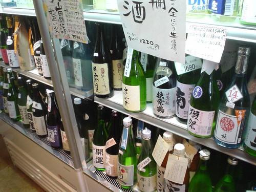 sake mitsuya