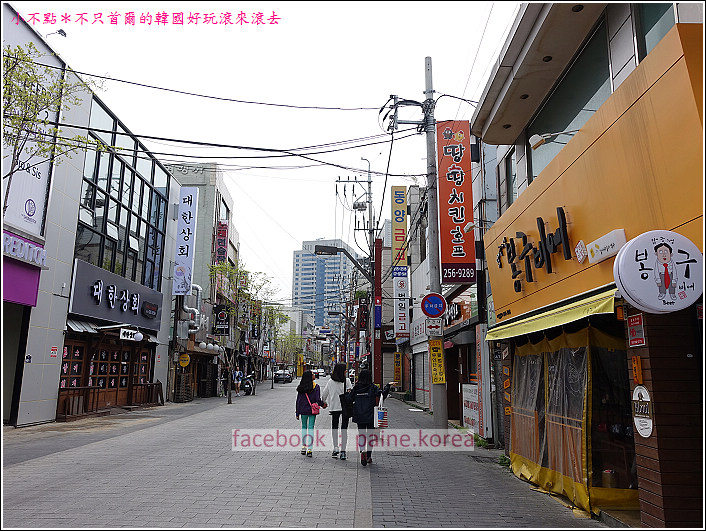 大邱街景 (1).JPG