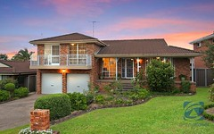 70 Cowper Circle, Quakers Hill NSW