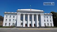 Нальчик. Парламент КБР