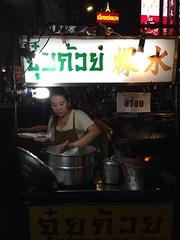 (Ryo.T) Tags: thailand bangkok   yaowarat  chinetown