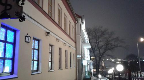 Farmacia en el Barrio Trinidad. Minsk (Bielorrusia).