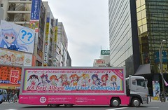 2015314 's Best Album Best Live Collection akihabara akiba (PhotoAkiba) Tags: anime japan tokyo mainstreet crossing   akihabara akiba electrictown     adtruck   2015