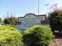 Islamic Center of Bowling Green