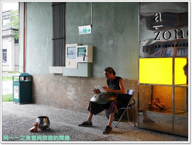 花蓮旅遊文化創意產業園區酒廠古蹟美食伴手禮image022