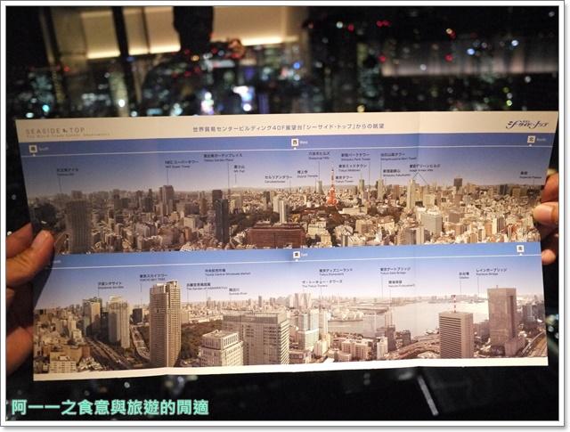 東京景點夜景世界貿易大樓40樓瞭望台seasidetop東京鐵塔image023