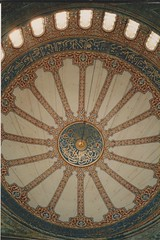 Inside the Blue Mosque Istanbul (redchillihead) Tags: blue smart turkey istanbul mosque traveller greece warren 1989 kiwi 1980s oe