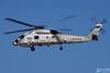 Japan Navy --- Sikorsky Mitsubishi SH-60J Seahawk --- 8282 (Drinu C) Tags: adrianciliaphotography sony dsc hx100v mla lmml plane aircraft aviation helicopter military japannavy sikorsky mitsubishi sh60j seahawk 8282