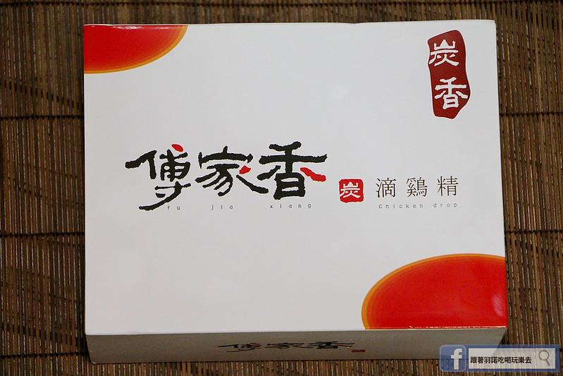 傅家香炭滴雞精02