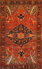 8-Portuguese Armorial=$80500 (James Bespoke Suit Phuket Thailand) Tags: carpets expensive world topten cahsmere wool silk resham awashesh australia awashseh apple awareness abi april arjun amit ablis all aug austrailia austria area actor bishesh butwal buddha bespoke bhutan bhantejyu boss newyork norway nepal nov newzealand nrna naiyangbeach naiyangbeachresorts new sati suit sweden singapore spain scotland syanja srilanka samsung satipeace sarangkotpokharacitywithfamilyon9nov2015 manoj mechi mahakali magar mamaghar made march met contacts for us class the worlds top ten james japan jamesbespokesuittailorphuket july jb