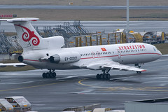 Kyrgyzstan Government / Tu-154 / EX-00001 / EBBR (_Wouter Cooremans) Tags: ebbr bru brusselsairport spotting spotter avgeek aviation airplanespotting kyrgyzstan government t154 ex00001 kyrgyzstangovernment tupolev 154 tupolev154 tu154