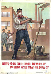 Launch the patriotic hygienic movement, enhance health ... (chineseposters.net) Tags: china poster bucket factory propaganda chinese smokestack worker hygiene broom 1953 surgicalmask patriotichealthcampaign