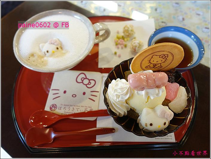京都Hello Kitty茶寮 (38).JPG
