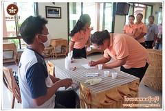 "Nangrong Stay Buriram Nangrong Stay In Nangrong Buriram,  ""โรงแรมสีขาว"" ตรวจปัสสาวะพนักงาน"