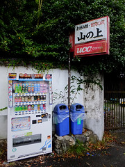 Vending, Nara, Japan. (kinkicycle.com) Tags: street japan japanese nara vending