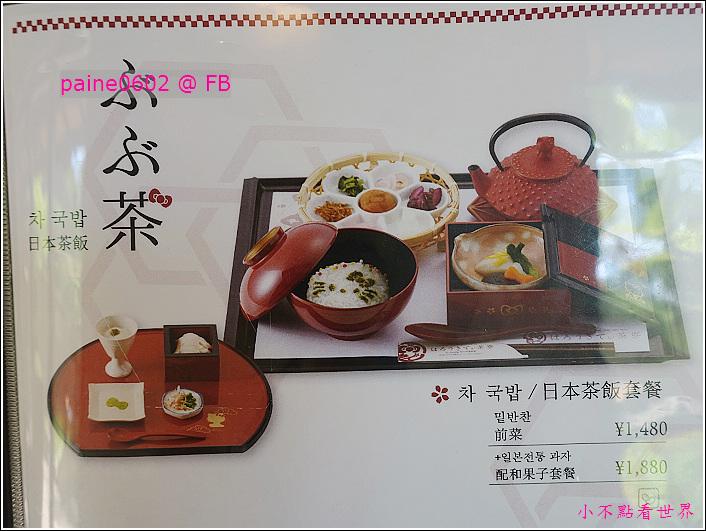京都Hello Kitty茶寮 (14).JPG