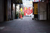 猫 (23fumi) Tags: mc11 sony 40mm ef40mmf28stm ilce7m2 a7ⅱ street alley osaka tsuruhashi japan canon cat 猫 ねこ 路地 mornig 朝 ソニー 大阪 鶴橋