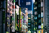 Tokyo (El-Branden Brazil) Tags: tokyo japan japanese asia asian ikebukuro signposts signs advertising adverts