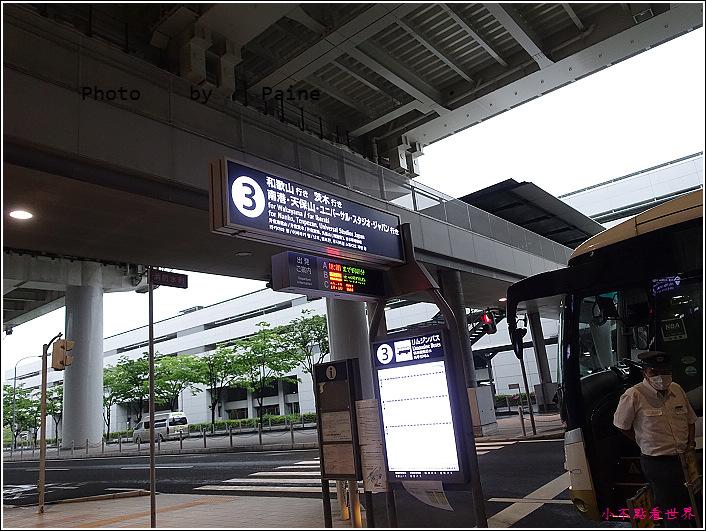 和歌山機場巴士 (5).JPG