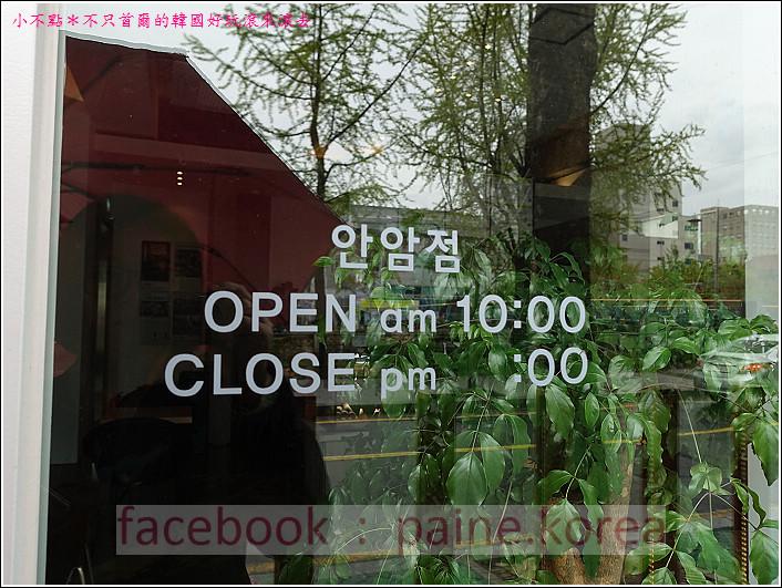 首爾咖啡名家 (5).JPG