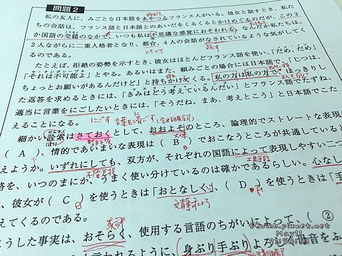 2015-05-11 21.50.53.JPG