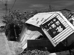 A ruined shop (elminium) Tags: sky monochrome japan shop ruin chiba dmcg1