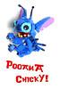 Pooma Chicky (Legohaulic) Tags: lego stitch disney lilo alien experiment 626 abomination dog