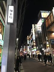 IMG_9091 (digitalbear) Tags: apple iphone7 plus tobotobotei yotsuya tokyo japan kagurazaka gojuban nikuman fujiya pekochanyaki
