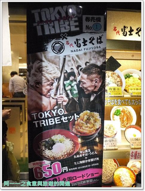 日本東京旅遊美食名代富士蕎麥麵そば平價拉麵24小時宵夜image003