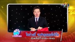 12   4/4 12  2558  Suek 12 Rasee HD (curvesgame) Tags: hd 12 44 youtube 2558 suek rasee