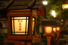 Gion Festival, Kyoto /  (Kaoru Honda) Tags: city summer nature festival japan night landscape japanese nikon kyoto shrine traditional    gion lantern          gionmatsuri   yasakajinja     d7000