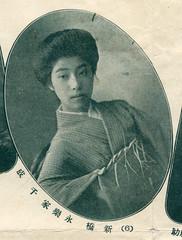 6 - Sennari of Shinbashi 1908 (Blue Ruin 1) Tags: geigi geiko geisha shinbashi shimbashi hanamachi tokyo japanese japan meijiperiod 1908 sennari
