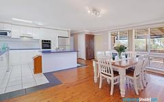 17 Kyleanne Place, Dean Park NSW