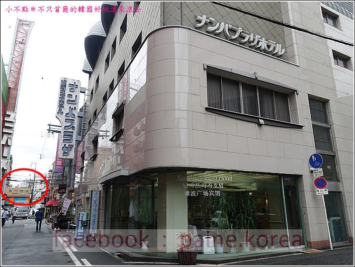 難波Plaza Hotel (1).JPG