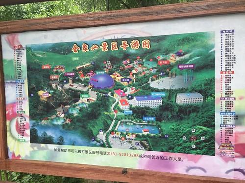 Jinxiangshan Amusement Park