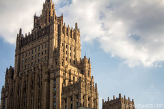 Stalinist Tower