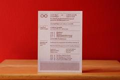 IMG_4644 (pockethifi) Tags: lingling ring card wedding