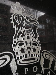 Un Leoncito (stodmyk) Tags: etched canada vancouver reflections downtown bc lions guessed logos cambiestreet crowns etchings lawsociety lowermainland guesswherevancouver jasonkurylo pointrspcontact