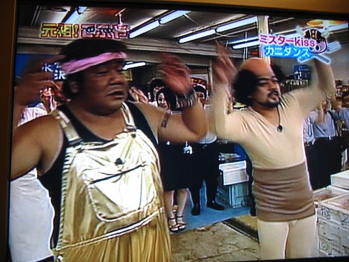 Japanese Mysterious TV Show #1