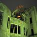 原爆ドーム:Dome Of Remembrance